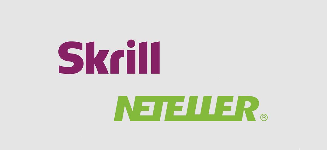 Neteller и Skrill меняют p2p комиссии