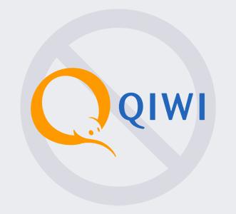 qiwi запрет 2021