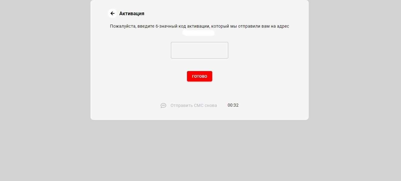 astropay wallet registration 3