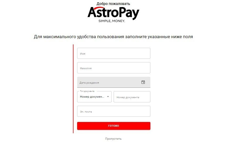 astropay wallet verification 1
